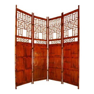 Chinese Bamboo Four-Panel Floor Screen For Sale