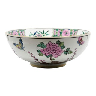 Vintage Gold Imari Porcelain Bowl For Sale