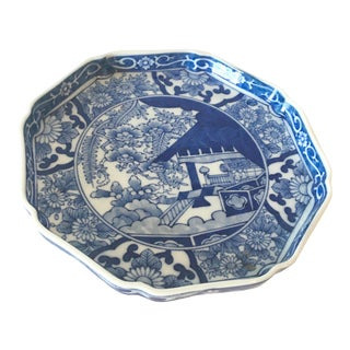Vintage Blue and White Japanese Plate by Sadek For Sale