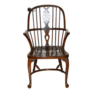 Late 20th Century Vintage Windsor Spindle Wheel Back Armchair For Sale