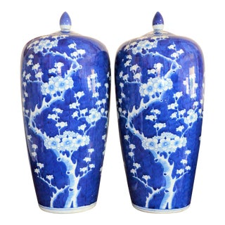 Blue and White Cherry Blossom Melon Vases - a Pair For Sale