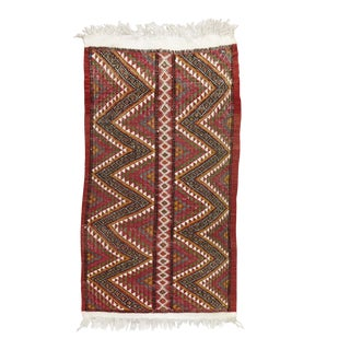 Tribal Vintage Kilim For Sale