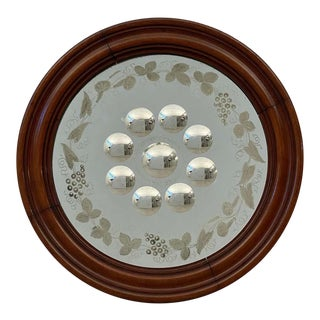 English Round Sorcerer's or Bullseye Convex Mirror (Diameter 15) For Sale