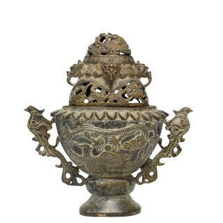 Antique Chinese Ceremonial Incense Burner For Sale