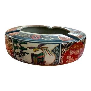 Vintage Imari Ashtray For Sale