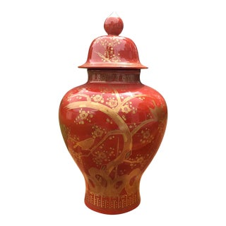 Japanese Gilt Persimmon Ginger Jar For Sale