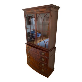 Flamed Mahogany Display Cabinet For Sale