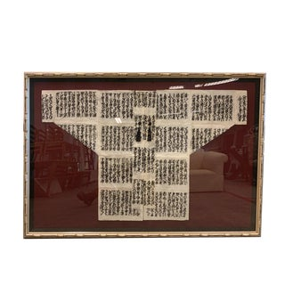 Custom Framed Japanese Kimono on Silk Pages For Sale