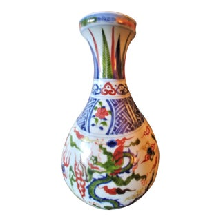 Antique 19th Century Chinese Vase For Sale