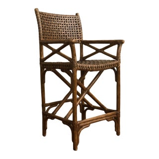 1950s Vintage Antalya Style McGuire Laced Rawhide Bar Stool For Sale