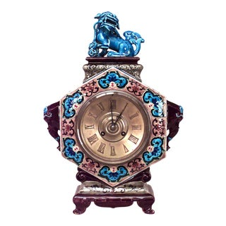 Jules Vieillard Chinoiserie Mantel Clock For Sale