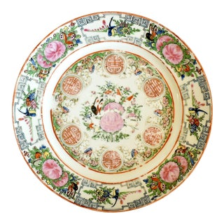 Early 20th Century Rose Medallion Plate For Sale