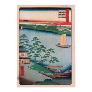 "Utagawa Hiroshige ""Nijiku Ferry"", 1940s Reproduction Print N21 For Sale"