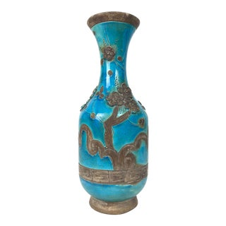 1950s Zaccagnini Mid Century Asian Style Italian Art Pottery Vase For Sale