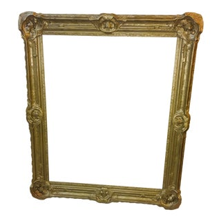 1950s Antique Gilt Frame Decor For Sale