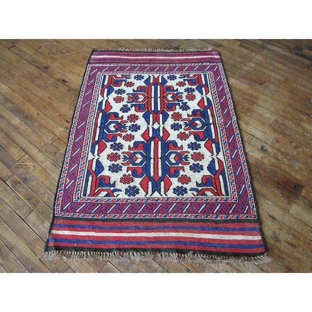 "Vintage Persian Soumak Kilim Rug - 3' X 4'8"" - Image 2 of 6"