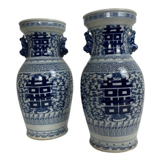 Small Double Happiness Vases - a Pair For Sale