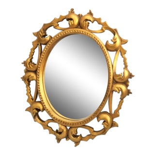 Vintage Gold Hollywood Regency Italian Mirror For Sale