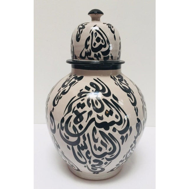 Moroccan Ceramic Lidded Urn With Arabic Calligraphy Lettrism Black Writing For Sale - Image 12 of 12