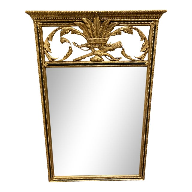 Large Vintage 1940s Plume-Top Hollywood Regency Mirror For Sale