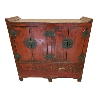 Antique Asian Cabinet/Chest For Sale
