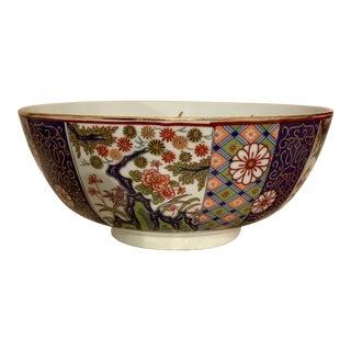 Antique Imari Asian Bowl For Sale
