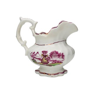 Antique English Lustre Cream Jug - C. 1840s For Sale