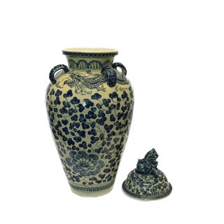 Classic Blue And White Lidded Ginger Jar Preview
