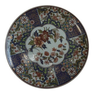 1970s Vintage Asian Style Decorative Plate For Sale