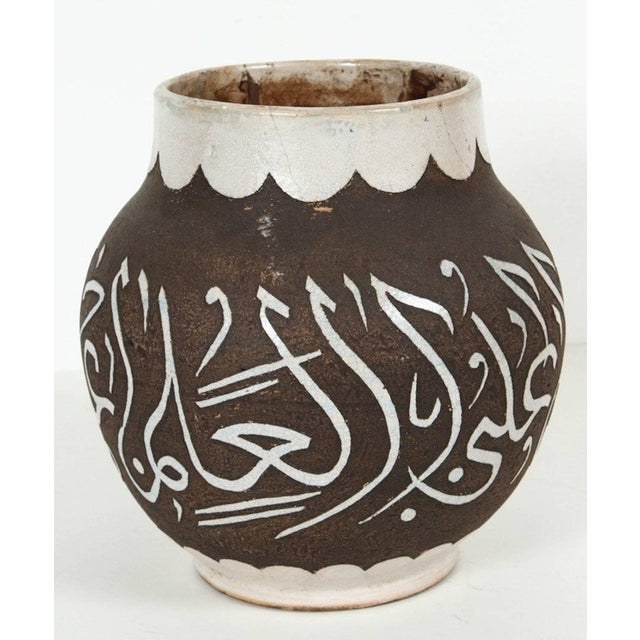 Decorative chiseled brown and ivory Moroccan ceramic vase from Fez hand-graved with ivory Arabic poetry calligraphy....