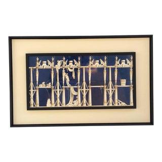 """1960s Vintage """"La Casa Degli Efebi"""" Ceramic Tiles Print For Sale"""