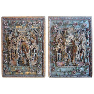 1920s Chinese Polychrome-Decorated Basketwork Panels-A Pair For Sale
