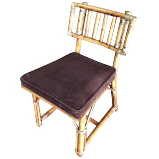 Mid-Century Rattan Dining Side Chair With Eight-Strand Back Side Chair For Sale