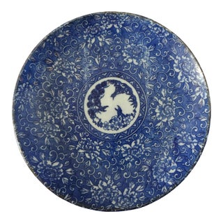 Late 19th C. Antique Meiji Blue and White Plate For Sale