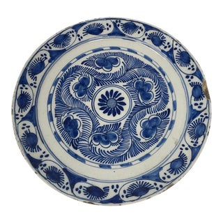 Hand Painted Italian Deruta Pottery Plate For Sale
