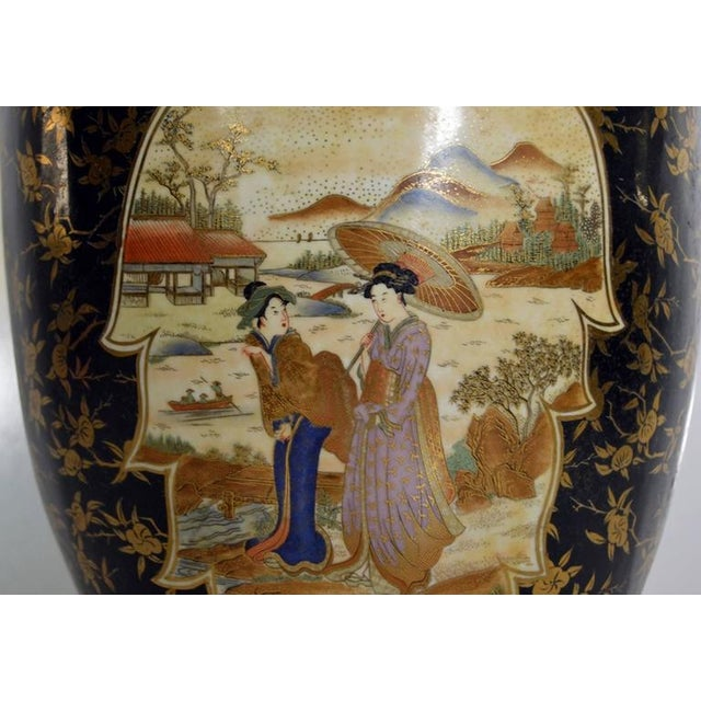 1980s Vintage Hand-Painted Porcelain Vase with Gilded Accents from 20th Century, China For Sale - Image 5 of 10