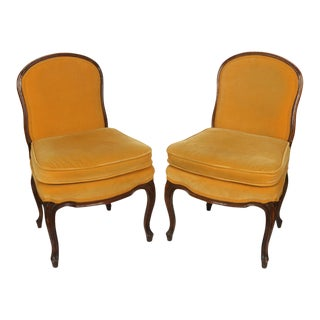 Pair of Louis XV Style Upholstered Slipper Chairs For Sale