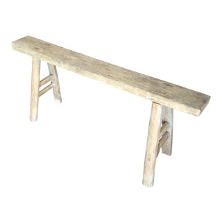 Vintage Mid Century Primitive Chinese Bench For Sale