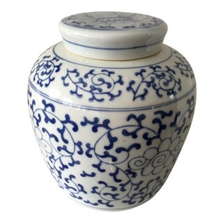 Blue & White Botanical Ginger Jar