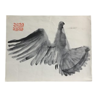 1980s Vintage Ben Shahn Dove Lithograph Print For Sale