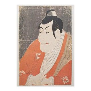 1980s Kabuki Actor N1 Print by Tōshūsai Sharaku