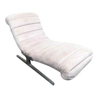 Mid-Century Modern Wave Chaise Lounge Chair For Sale