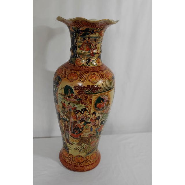Mid 20th Century Chinese Floor Vase For Sale In Buffalo - Image 6 of 6