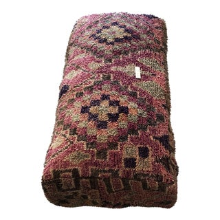 Contemporary Moroccan Rug Pouf For Sale