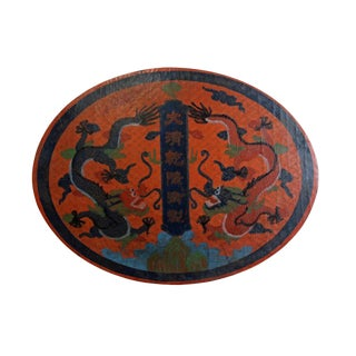 Chinese Distressed Red Lacquer Color Oval Painting Box For Sale