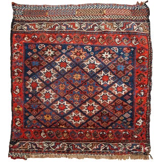 1880s Hand Made Antique Collectible Persian Khamseh Bag Face - 1′10″ × 2′