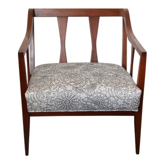 Mid-Century Modern Low Slung Lounge Chair For Sale