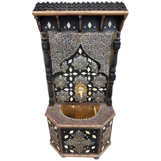 Moroccan Rectangular Wooden and Metal Inlaid Mini Fountain