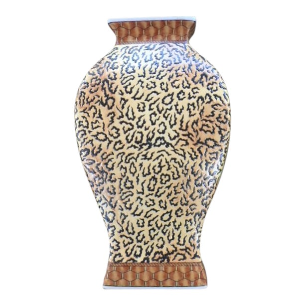 Mid Century Scalamandre-Style Animal Print Vase For Sale