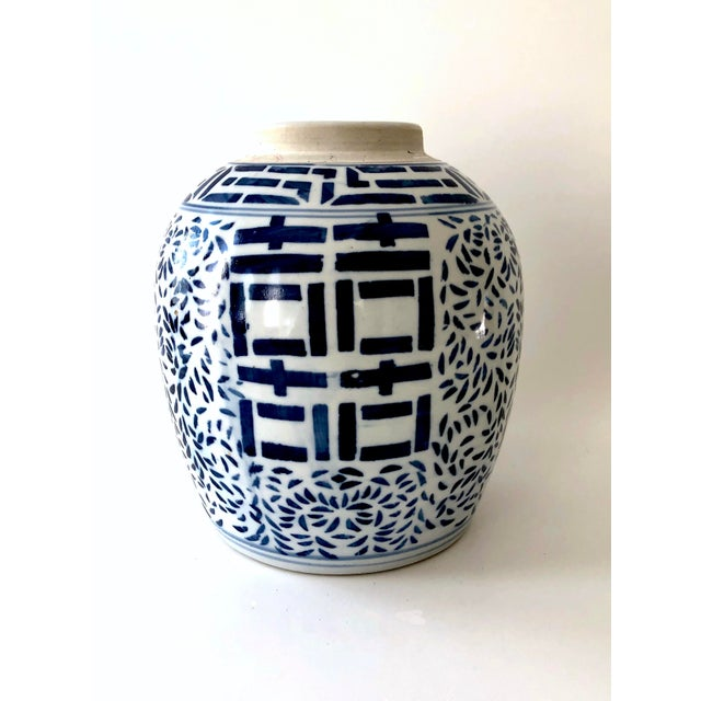 Double Happiness Ginger Jar With Blue and White Design Free Shipping For Sale - Image 12 of 12